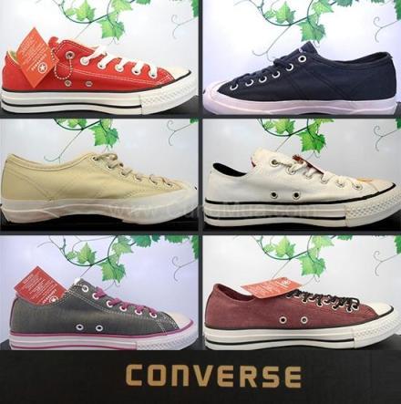 j4m1351738661giay converse (3) (1)