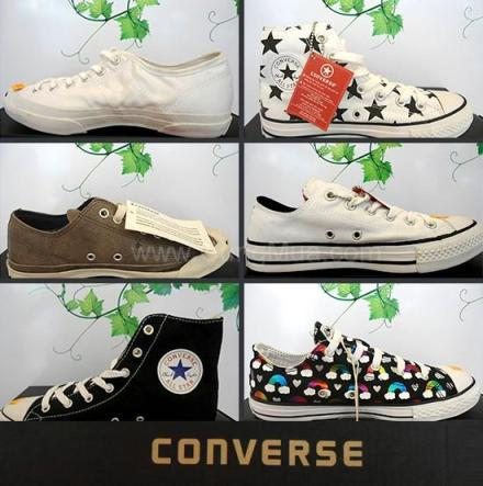 nye1351738661giay converse (7)